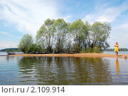 Островок (2010 год). Редакционное фото, фотограф Винокуров Евгений / Фотобанк Лори