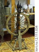 Купить «Прялка», фото № 2111034, снято 5 ноября 2010 г. (c) Саломатников Владимир / Фотобанк Лори