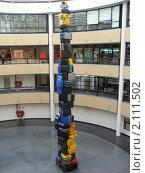 Колонна из чемоданов (2007 год). Редакционное фото, фотограф Зуев Алексей / Фотобанк Лори