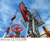 Купить «Фрагмент нефтяной качалки», фото № 2113378, снято 16 сентября 2007 г. (c) Георгий Shpade / Фотобанк Лори