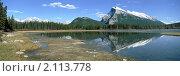 Вид на Скалистые горы. Стоковое фото, фотограф Leksele / Фотобанк Лори