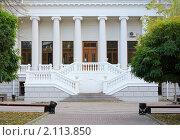 Купить «Зональная научная библиотека», фото № 2113850, снято 6 ноября 2010 г. (c) Галаганов Дмитрий Александрович / Фотобанк Лори