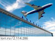 Самолет летит над зданием аэропорта (2010 год). Редакционное фото, фотограф Алексей Зарубин / Фотобанк Лори