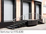 Купить «Закрытый магазин», фото № 2115630, снято 12 июня 2010 г. (c) Анатолий Косолапов / Фотобанк Лори
