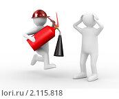 Купить «Пожарный с огнетушителем», иллюстрация № 2115818 (c) Ильин Сергей / Фотобанк Лори