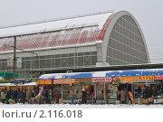 Купить «Купол-дебаркадер Киевского вокзала. Торговые ряды. Фрагмент», эксклюзивное фото № 2116018, снято 20 декабря 2009 г. (c) Алёшина Оксана / Фотобанк Лори