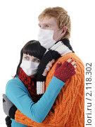 Влюбленная пара в медицинских масках. Стоковое фото, фотограф Артем Поваров / Фотобанк Лори