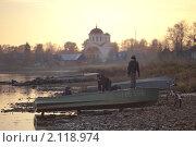 Купить «На Онеге», фото № 2118974, снято 8 октября 2010 г. (c) Екатерина Соловьева / Фотобанк Лори