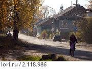 Купить «Осенний Каргополь», фото № 2118986, снято 8 октября 2010 г. (c) Екатерина Соловьева / Фотобанк Лори