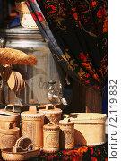 Русский самовар. Стоковое фото, фотограф Василина Коновалова / Фотобанк Лори