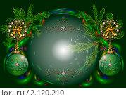 Купить «Зеленая новогодняя композиция с шарами и еловыми ветками», иллюстрация № 2120210 (c) Марина Рядовкина / Фотобанк Лори