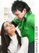 Купить «Счастливая пара», фото № 2120326, снято 13 октября 2010 г. (c) Михаил Лавренов / Фотобанк Лори