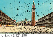 Купить «Площадь Святого Марка в Венеции. Италия», фото № 2121290, снято 22 мая 2019 г. (c) Юрий Кобзев / Фотобанк Лори