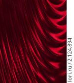 Купить «Драпировка занавеса для театра», иллюстрация № 2124894 (c) Сергей Куров / Фотобанк Лори