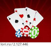 Игральные карты и фишки на красном фоне. Стоковая иллюстрация, иллюстратор Elisanth / Фотобанк Лори