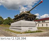 Купить «Танк ИС-3», фото № 2128394, снято 27 августа 2010 г. (c) Алексей Трофимов / Фотобанк Лори