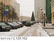 Купить «Вид на улицу Арбат и садовое кольцо в пасмурную погоду. Фрагмент», эксклюзивное фото № 2129162, снято 20 декабря 2009 г. (c) Алёшина Оксана / Фотобанк Лори