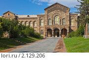 Купить «Резиденция католикоса всех армян,Эчмиадзинский монастырь, Армения», фото № 2129206, снято 10 октября 2010 г. (c) Иван Сазыкин / Фотобанк Лори