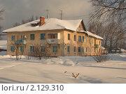 """Купить «""""Сталинка"""" - двухэтажный дом постройки 30-40-х годов ХХ века», фото № 2129310, снято 20 февраля 2010 г. (c) Александр Шилин / Фотобанк Лори"""