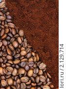 Купить «Кофе молотый и кофе в зернах», фото № 2129714, снято 7 ноября 2010 г. (c) Татьяна Белова / Фотобанк Лори