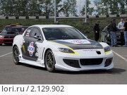 Купить «Спортивный автомобиль Mazda RX-8», фото № 2129902, снято 6 июня 2010 г. (c) Юрий Андреев / Фотобанк Лори