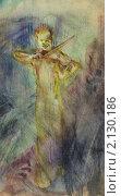 Купить «Скрипач», иллюстрация № 2130186 (c) irCHik / Фотобанк Лори