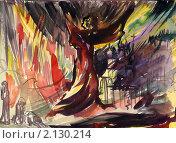 Купить «Апокалипсис», иллюстрация № 2130214 (c) irCHik / Фотобанк Лори