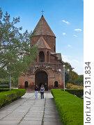 Купить «Церковь святой Шогакат, Эчмиадзин, Армения», фото № 2131834, снято 10 октября 2010 г. (c) Иван Сазыкин / Фотобанк Лори
