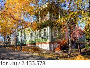 Купить «Дом-музей Сергея Аксакова в Уфе», фото № 2133578, снято 20 октября 2010 г. (c) Михаил Коханчиков / Фотобанк Лори