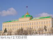 Купить «Большой Кремлевский дворец», фото № 2133610, снято 8 марта 2010 г. (c) Алёшина Оксана / Фотобанк Лори