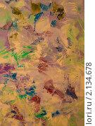 Купить «Абстрактный фон», фото № 2134678, снято 8 октября 2010 г. (c) Камбулина Татьяна / Фотобанк Лори