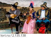 Купить «Казахские национальные исполнители», фото № 2135138, снято 8 октября 2010 г. (c) Камбулина Татьяна / Фотобанк Лори