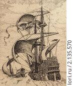 Купить «Вооружённый корабль и галера», иллюстрация № 2135570 (c) irCHik / Фотобанк Лори