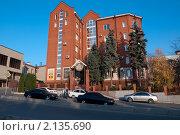 Пятигорск, здание пенсионного фонда (2010 год). Редакционное фото, фотограф Валерий Шилов / Фотобанк Лори