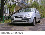 Купить «Автомобиль  HYUNDAI (Корея)», эксклюзивное фото № 2135970, снято 14 октября 2010 г. (c) lana1501 / Фотобанк Лори