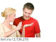 Купить «Девушка учит подростка ухаживать за проблемной кожей», фото № 2136210, снято 6 ноября 2010 г. (c) Куликов Константин / Фотобанк Лори