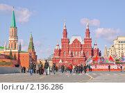 Купить «Вид на Красную площадь», эксклюзивное фото № 2136286, снято 8 марта 2010 г. (c) Алёшина Оксана / Фотобанк Лори