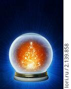 Купить «Волшебный шар», иллюстрация № 2139858 (c) Лукиянова Наталья / Фотобанк Лори