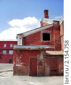 Винзавод - центр современного искусства в Москве (2007 год). Стоковое фото, фотограф Илюхина Наталья / Фотобанк Лори