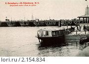 Дворцовый мост. Образ старого Петербурга. Дореволюционая открытка. Стоковое фото, фотограф Jumbo / Фотобанк Лори