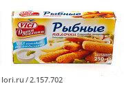Купить «Рыбные палочки в картонной упаковке», фото № 2157702, снято 23 ноября 2010 г. (c) Куликова Вероника / Фотобанк Лори