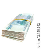 Купить «Стопка тысячных купюр», фото № 2158342, снято 22 октября 2010 г. (c) Володина Ольга / Фотобанк Лори