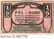 Купить «Денежный знак пол марки 1919 год», фото № 2160734, снято 24 ноября 2010 г. (c) Кургузкин Константин Владимирович / Фотобанк Лори