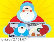 Купить «С Новым годом-с новым счастьем!», иллюстрация № 2161674 (c) Сергей Скрыль / Фотобанк Лори