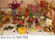 """Купить «Выставка """"Дары осени""""», фото № 2169758, снято 5 октября 2009 г. (c) Андрей Жуков / Фотобанк Лори"""