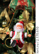 Купить «Дед Мороз - парашютист», фото № 2170610, снято 27 ноября 2010 г. (c) Ольга Липунова / Фотобанк Лори