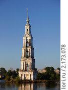 Купить «Калязин. Затопленная колокольня Николаевского собора», фото № 2173078, снято 13 июля 2010 г. (c) Олег Титов / Фотобанк Лори