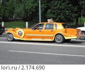 Оранжевый свадебный автомобиль на дороге (2010 год). Редакционное фото, фотограф Заздравнова Татьяна / Фотобанк Лори