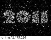 Купить «Новогодний фон», иллюстрация № 2175226 (c) Алексей Тельнов / Фотобанк Лори