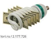 Купить «Сэкономленные деньги», фото № 2177726, снято 29 ноября 2010 г. (c) Игорь Веснинов / Фотобанк Лори